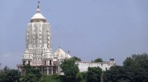Jagannathpur Temple Jharkhand
